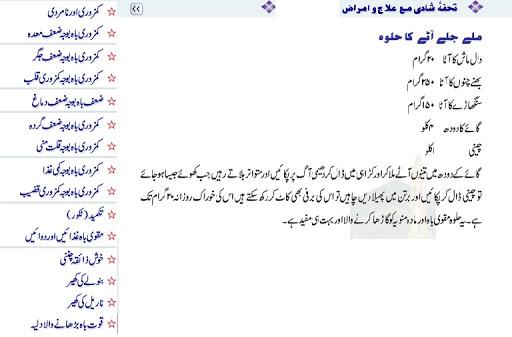 Image Result For Free Download Seo Tutorial In Urdu