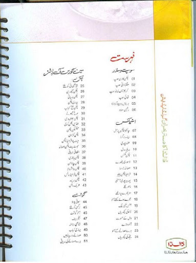 free recipe books pdf