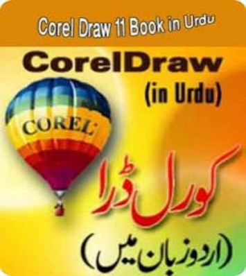Corel-Draw-Book