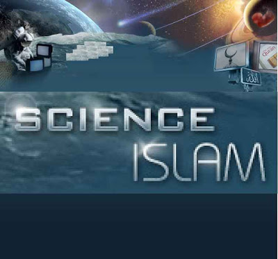 Islam-And-Science-Book