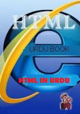 Free-Urdu-Books