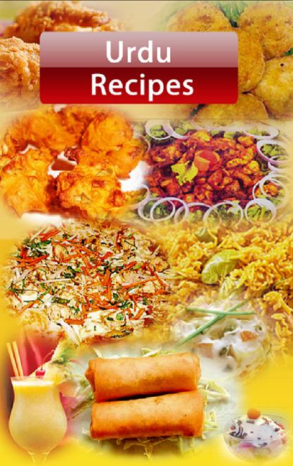 dalda cook book free